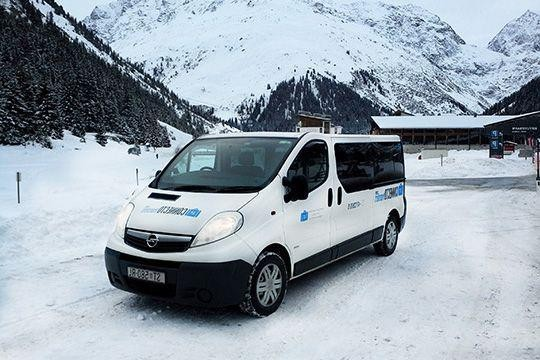 Austriatransfers.at is your #1 transfer service for all destinations in in Austria and Europe. Book your taxi transfer with Austriatransfers.at now!
